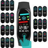 智慧手環 智慧手環測心率血壓多功能計步器運動學生男女情侶防水手表 莎拉嘿呦