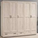 衣櫃 衣櫥 MK-042-1 雪莉6.9尺組合衣櫥 【大眾家居舘】