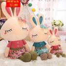 可愛兔子毛絨玩具女生小白兔布娃娃睡覺抱枕...