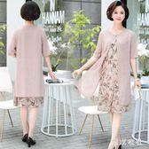 媽媽洋裝裙 女裝雪紡裙子中年新款假兩件短袖大碼寬鬆連衣裙 EY4133『東京衣社』