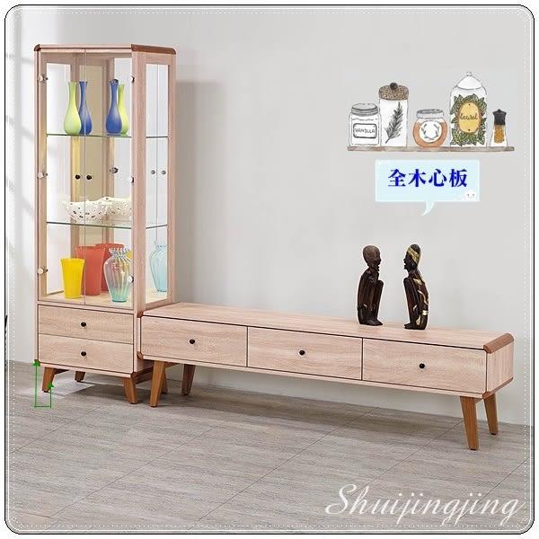 【水晶晶家具/傢俱首選】ZX9578-2柏克7.8呎實木腳座全木心板L形高低櫃二件全組