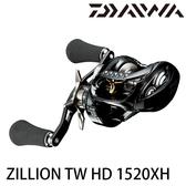 漁拓釣具 DAIWA ZILLION TW HD 1520XH / 1520XHL (兩軸捲線器)
