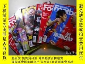 二手書博民逛書店罕見7本《足球週刊》合售(第473,474,483,486,48