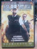 影音專賣店-P13-037-正版DVD*電影【終棘警探】-賽門佩吉*尼克弗斯特