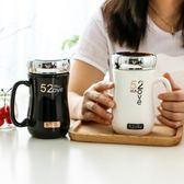 情侶杯子一對創意簡約大容量早餐陶瓷杯咖啡牛奶杯馬克杯帶蓋水杯   LannaS