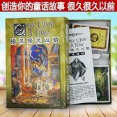 講故事桌遊很久很久以前桌遊卡牌onceuponatime聚會游戲中文版