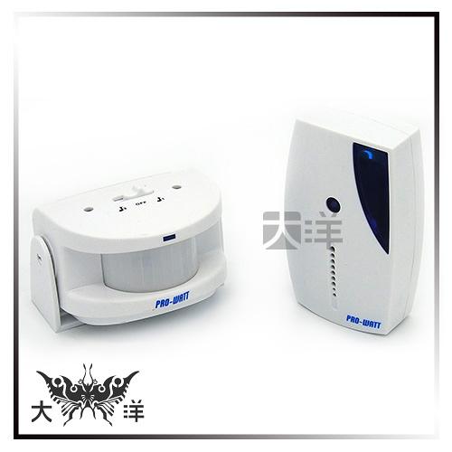 ◤大洋國際電子◢ PRO-WATT K323 感應式無線門鈴 居家 老人看護 工廠 辦公室 電池另購