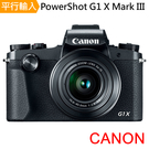 CANON G1 X Mark III ...