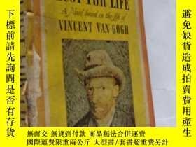 二手書博民逛書店英文古舊書罕見LUST FOR LIFE:A Novel bas
