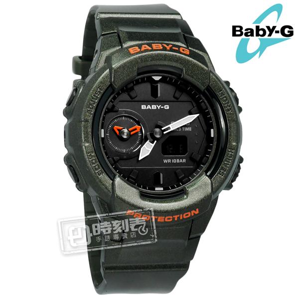 Baby-G CASIO / BGA-230S-3A / 卡西歐中性街頭率性計時世界時間指針數位雙顯橡膠手錶 灰綠色 42mm