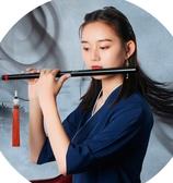 陳情鬼笛令周邊同款苦竹笛子樂器古風F專業初學生精制E調橫玉笛女 深藏blue YYJ