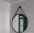 浴室鏡 北歐創意掛鏡輕奢壁掛鏡圓形鏡子化妝鏡浴室鏡圓鏡試衣鏡吊鏡TW【快速出貨超夯八折】