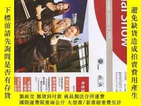 二手書博民逛書店Shanghai罕見Show daily.Thursday, O