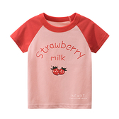 草莓牛奶印花短袖T恤上衣 童裝