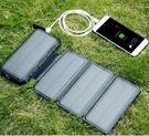 太陽能行動電源 太陽能充電寶pd快充無線戶外超薄便攜小巧手機【快速出貨八折搶購】