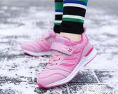 女童棉鞋冬季新款女孩加厚加絨運動鞋冬天鞋子保暖『櫻花小屋』