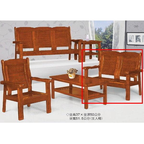沙發 PK-306-11 320型柚木二人椅(不含茶几)【大眾家居舘】