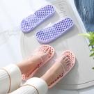 拖鞋家用女夏浴室防滑洗澡按摩男防臭不臭腳抗菌居家涼托室內拖鞋 設計師