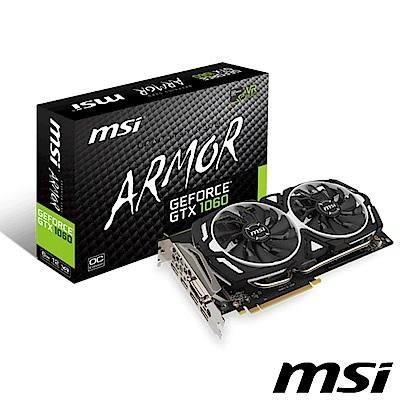 Intel i5-9400F+微星 Z370-A PRO+微星 GTX1060 ARMOR 6G OCV1+保銳 ENERMAX 銅牌 500W【刷卡含稅價】