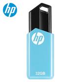 HP 32GB隨身碟v150w【愛買】