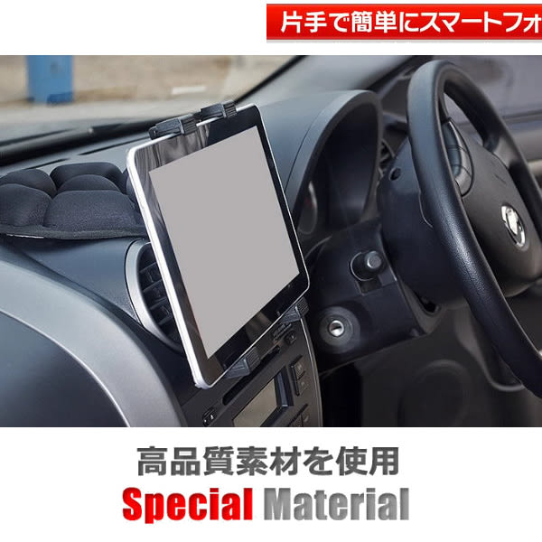 7吋8吋平板車機導航Subaru Forester Impreza WRX XV legacy速霸陸IPAD平板導航支架平板車架改裝支架沙包車架