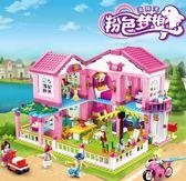 春季上新 小魯班拼裝兒童玩具小顆粒積木公主別墅城堡城市3-6-8-9歲女孩子