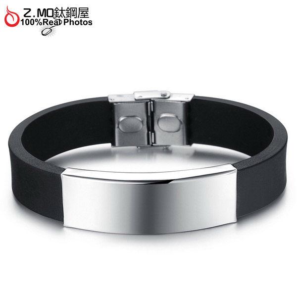 [Z-MO鈦鋼屋]粗款矽膠皮手環/可搭配刻字/紀念禮物/紳士品格/單條價【CKES867】