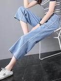 闊腿牛仔褲女 夏季2019新款八分顯瘦九分高腰薄款寬鬆垂感直筒褲子