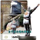 【送上級騎士半身像】 Nintendo 黑暗靈魂 Remastered amiibo 太陽戰士 索拉爾 【台中星光電玩】