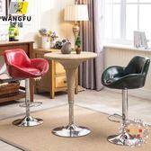 交換禮物-吧台椅升降旋轉高腳凳子酒吧椅吧台凳家用高腳椅靠背化妝美甲椅XW