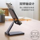 手機支架ipad平板支撐架桌面電腦萬能通用床頭視頻直播拍攝升降伸縮折疊【輕派工作室】