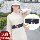 草魚妹-H894腰帶銀流寬腰封女腰帶皮帶正品,售價290元