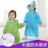 兒童卡通動物雨衣爆款男女童幼兒園寶寶小孩雨披雨具