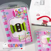【ESTAPE易撕貼】隨手貼抽取式OPP裝飾封貼膠帶(零食版/糖果)