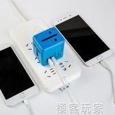 全球通用多功能轉換插頭usb接口轉換器泰國香港歐洲旅游電源插座 『極客玩家』