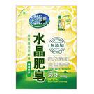 南僑水晶肥皂液體補充包1.6L【愛買】...