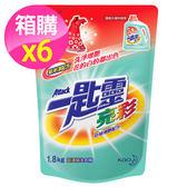 一匙靈 亮彩超濃縮洗衣精(1.8kgx6入)