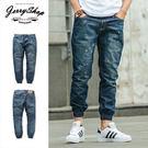 慢跑褲 JerryShop【XX0508...