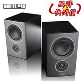 【快閃特價】MISSION LX2 書架式 喇叭(一對)  黑/白 兩色 公司貨