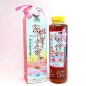 咸豐草蜂蜜820g-外銷到日本暢銷蜂蜜