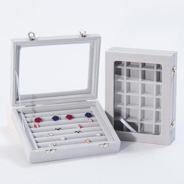 木質翻蓋24格耳釘盒子首飾耳環收納盒飾品展示盒 萬客居