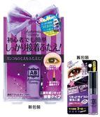 日本AB_超自然透明速乾雙眼皮膠_紫色_附塑形棒