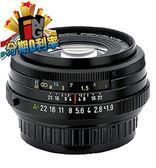 24期0利率★送保護鏡 PENTAX FA 43mm F1.9 Limited 日本製 黑色版 富堃公司貨 43/1.9 三公主