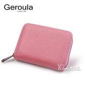 卡包女士多卡位防盜刷卡片包大容量防消磁銀行卡夾薄簡約小巧 Korea時尚記
