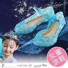 女童 冰雪 Elsa 艾莎公主鏤空水晶鞋...