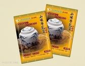台東原生應用植物園~加味牛乳蒲養生包25公克×2入/包
