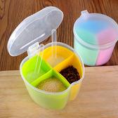店慶優惠兩天-調味收納盒家用塑料調料盒廚房調料罐調味盒創意鹽罐佐料盒調味罐收納盒套裝