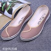 護士鞋 媽媽鞋單鞋棕色美容鞋護士鞋白色坡跟黑色酒店小布鞋小白鞋 米家