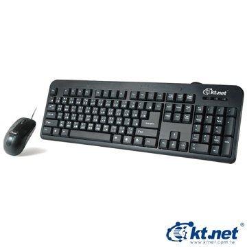 {光華成功NO.1}  Kt.net V5 鵰光鍵影鍵鼠組 PS2鍵盤+USB滑鼠 喔!看呢來