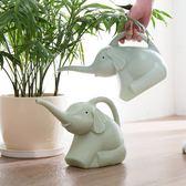 居家家澆花長嘴家用園藝澆水壺